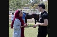 دانلود فیلم سریک بهاره افشاری