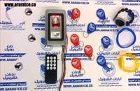 دستگاه درب بازکن اثر انگشتی کارتی اکسس کنترل اثر انگشت کارت هوشمند