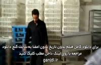 دانلود رایگان فیلم بدون تاریخ بدون امضا /لینک در توضیحات