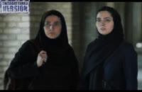 دانلود فیلم خانه دختر لینک مستقیم