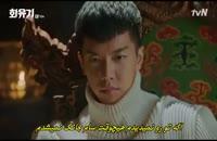 قسمت دهم سریال کره ای یک ادیسه کره ای - 2017 A Korean Odyssey - با زیرنویس چسبیده