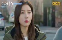 دانلود سریال کره ای همیشه سبز Evergreen قسمت 4