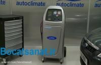 دستگاه شارژ گاز کولر خودرو Robinair مدل Ac690
