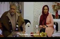 فیلم سه بیگانه کامل کیفیت HD | پخش آنلاین + دانلود