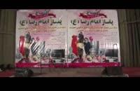 طنز آذری صمد و ممد شرط عروسی Samad o Mamad Sharte