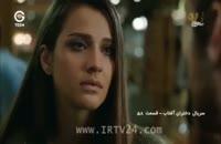 دانلود قسمت 65 دختران آفتاب – دانلود با اینترنت رایگان