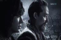 قسمت چهارم سریال سرنوشت HD