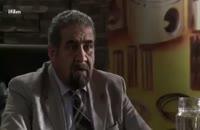 دانلود قسمت 1 سریال ساخت ایران فصل اول