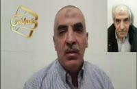 فیلم نظرات مراجعين مركز تخصصي مو رنسانس (16).mp4