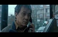 دانلود فیلم فوق العاده بیگانه 2017