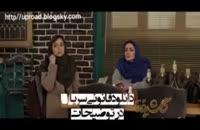 دانلود رایگان قسمت دهم 10 سریال ایرانی گلشیفته - نماشا .