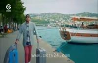 دانلود قسمت150 سریال عشق اجاره ای دوبله فارسی