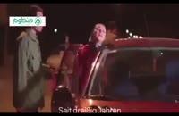 دانلود کامل فیلم پارادایس