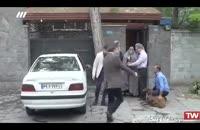 سریال ایرانی MAH ,PALANG EP5