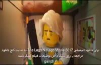انیمیشن The Lego Ninjago Movie 2017 دوبله فارسی