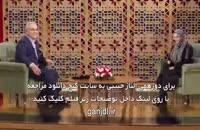 دانلود برنامه دورهمی الناز حبیبی | کامل و بدون سانسور
