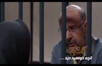 """دانلود قسمت 16 سریال گلشیفته """" سریال گلشیفته قسمت 16"""""""