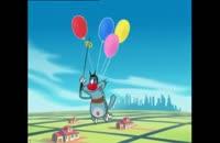 انیمیشن اوگی و سوسک ها ف1ق10