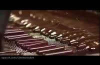 تیزر فیلم شکلاتی + دانلود