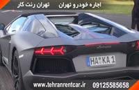 اجاره خودرو، اجاره ماشین، اجاره خودرو تهران