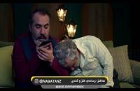 نماطنز | عادل فردوسی پور در سریال گلشیفته