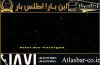 حمل اثاثیه در تهران جهت اثاث کشی و باربری با اطلس بار 1871