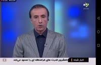 سوتی آقای حیاتی حین خواندن اخبار سفر ظریف به قطر