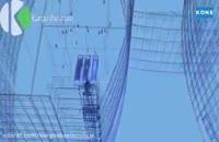 پله برقی های شرکت KONE. طراحی، اجزا و مزایای آنها