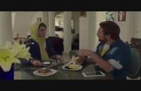 دانلود فیلم من و شارمین بدون سانسور /لینک کامل در توضیحات