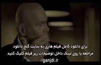 دانلود فیلم هاری با بازی جمشید هاشم پور