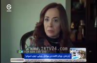 دانلود قسمت 101 سریال عروس استانبولی دوبله فارسی