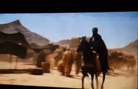 دانلود فیلم محمد رسول الله | با لینک مستقیم و رایگان کیفیت 1080p