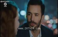 دانلود قسمت 201 سریال ترکی عشق اجاره ای دوبله فارسی