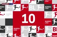 معرفی سریعترین بازیکنان بوندسلیگایی در جام جهانی 2018
