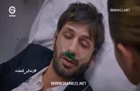 سریال زندگی گم شده قسمت 91 با دوبله فارسی