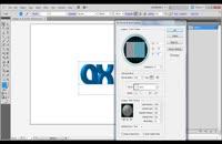 آموزش طراحی لوگو سه بعدی در نرم افزار ایلاستریتور