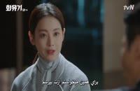 قسمت نهم سریال کره ای یک ادیسه کره ای - 2017 A Korean Odyssey - با زیرنویس چسبیده
