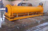 دستگاه آبگیر لوله ای