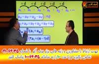 پکیج ریاضی 6040- 02166028126