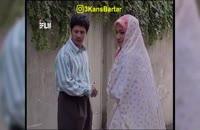 خنده دار ترین سکانس ها از علی صادقی