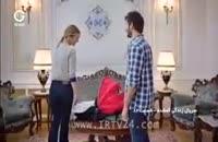 قسمت83 سریال زندگی گمشده دوبله فارسی