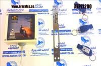 قفل درب ضد سرقت برقی ریموت دار کنترلی الکترونیکی ریموتی