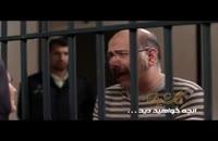 دانلود سریال گلشیفته قسمت 12 | دانلود قسمت 12 سریال گلشیفته