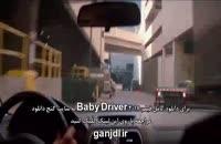دانلود دوبله فارسی فیلم بیبی درایور Baby Driver 2017
