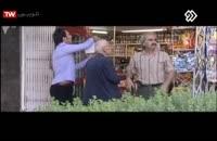 فیلم ایرانی 4