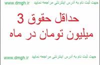 استخدام تایپیست غیر حضوری در اصفهان