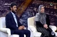 Mah Asal E04 480p || ماه عسل 1397 ویژه ماه رمضان قسمت 4 چهارم