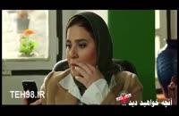 دانلود رایگان قسمت هشتم فصل دوم ساخت ایران