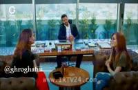 دانلود قسمت134 سریال عشق اجاره ای دوبله فارسی