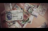 039002 - رازهای پنهان پول (Hidden Secrets Of Money)